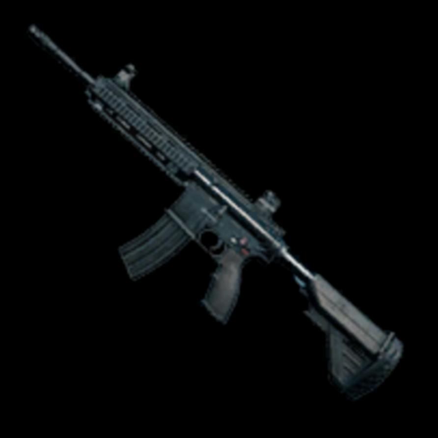 Guns Of Pubg Mobile, HD Png Download {#859613} - Dlf.pt