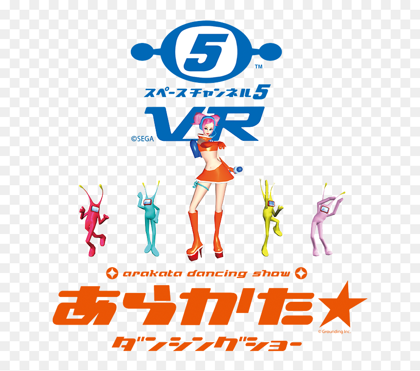 """You""""ll Be Dancing With Ulala To Save Earth From Invasion - Space Channel 5 Vr, HD Png Download"""