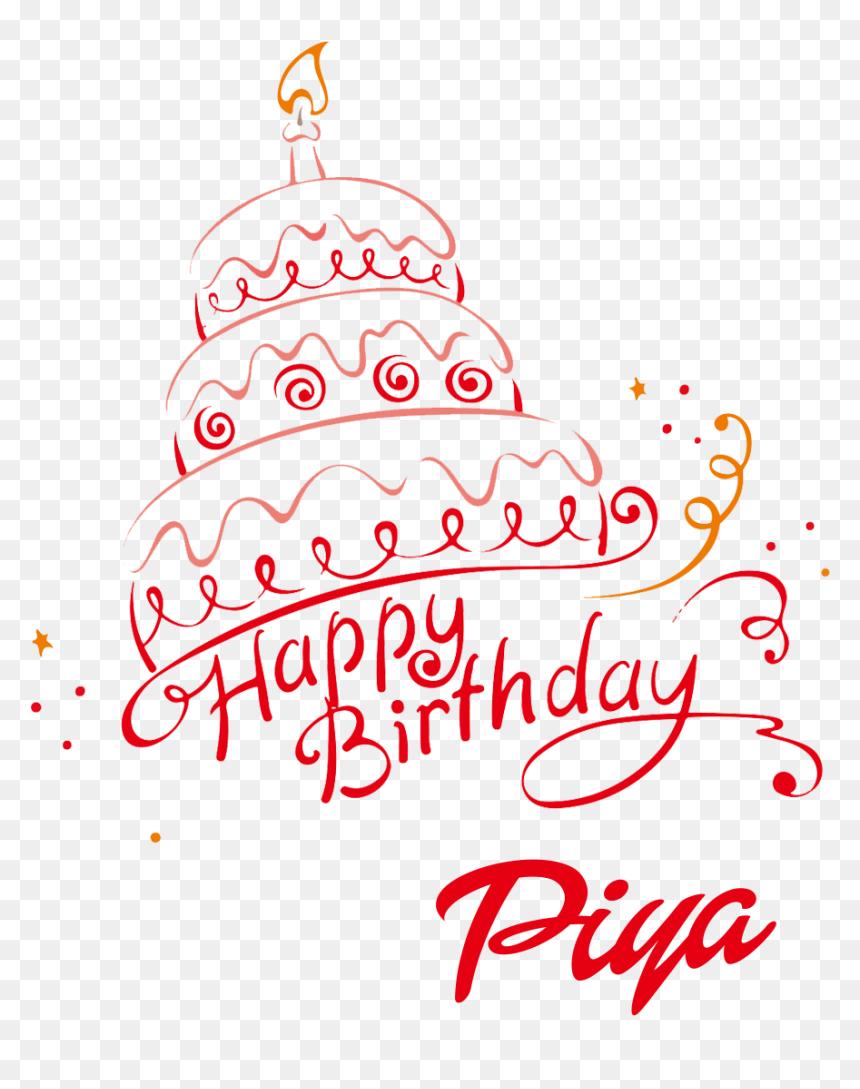 Piya Happy Birthday Vector Cake Name Png - Happy Birthday Chahat Cake, Transparent Png
