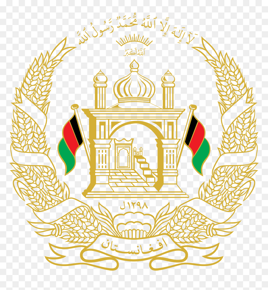 National Emblem Of Afghanistan - National Emblem Of All Countries, HD Png Download