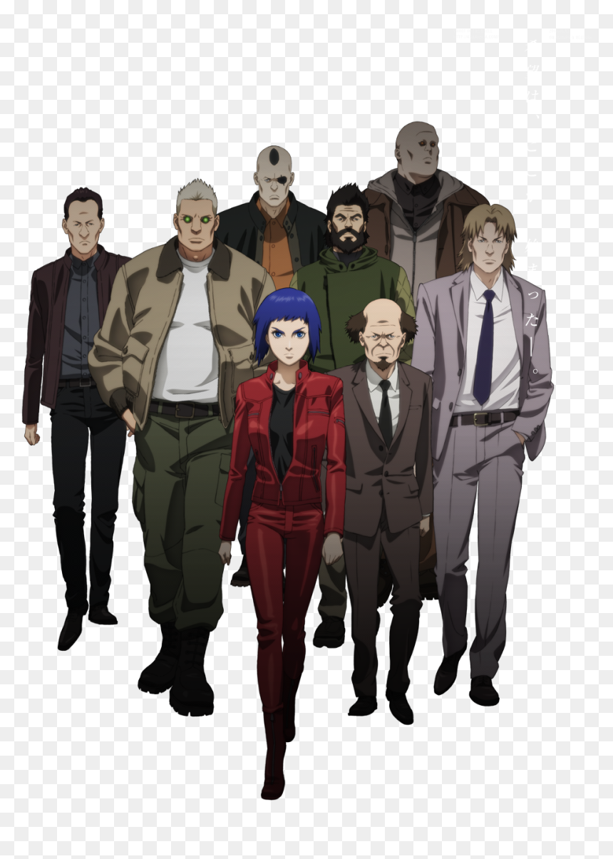 Ghost In The Shell Arise Folder Icon Hd Png Download 992x1293 Png Dlf Pt